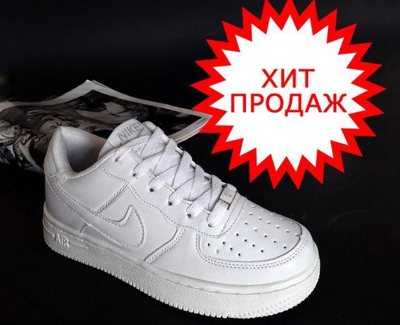 Кроссовки Nike Air Force White! Найк Аир Форс белые низкие высокие