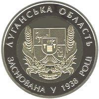 Продам набор из 10 простых монет НБУ за 2013 года