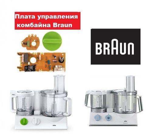 Плата управления на комбайн блендер Braun Браун K700 FX3030 600 320