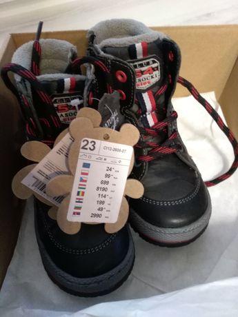 Buty, trzewiki lasocki nowe ccc 23 dla chłopaka lub dziewczynki