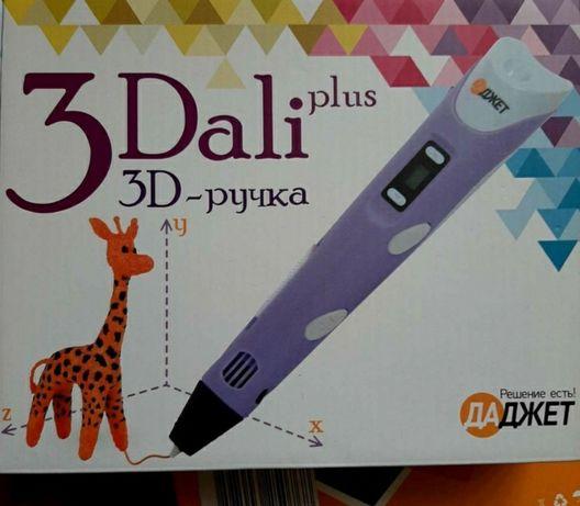 3D ручка + доп пластик