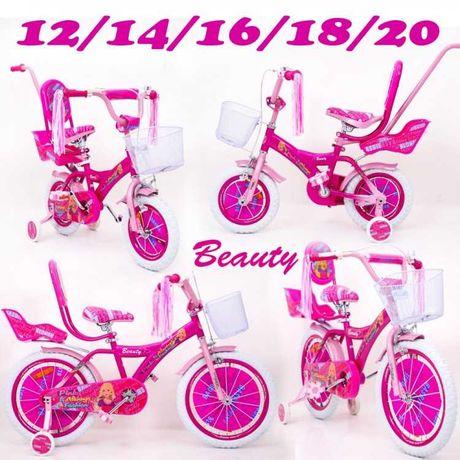 """Велосипед для девочки Барби и Фроузэн (Эльза) 12,14,16,18,20"""""""