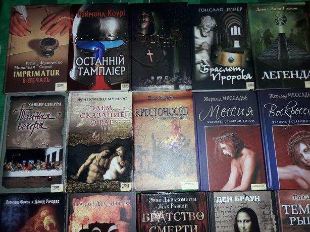Продам новые книги