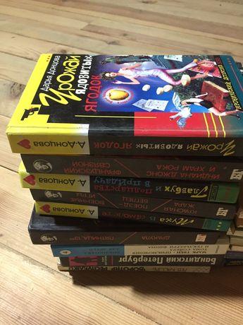 Книги романи