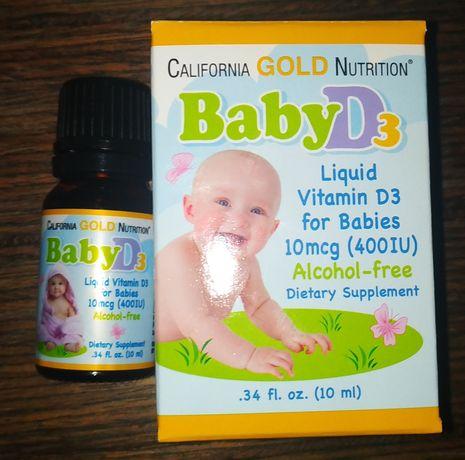 Витамин Д , для детей