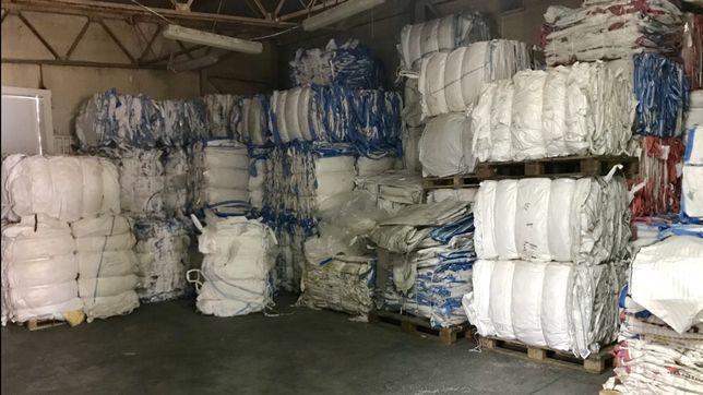 Worki Big Bag Bagi Bags 83/105/145 BIGBAG BigBagi HURT i DETAL kurier