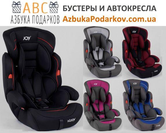 Автокресло детское Joy NB, универсальное 1-2-3, на 9-36 кг., склад