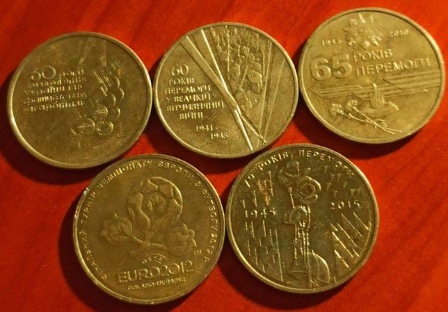 Юбилейный набор монет Украины 1 гривна 2004-2015 и з оборота все виды!