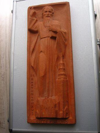 Cegiełka z kościoła St.Bartholomaus w Gliwicach lata 30-te