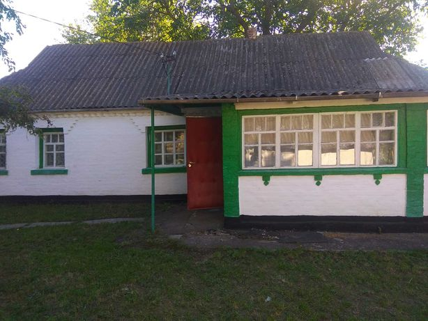 Продаю или обменяю дом (на земельний пай,квартиру) в Киевской области