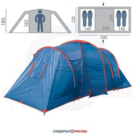 Палатка кемпинговая (4-6 местная) синяя