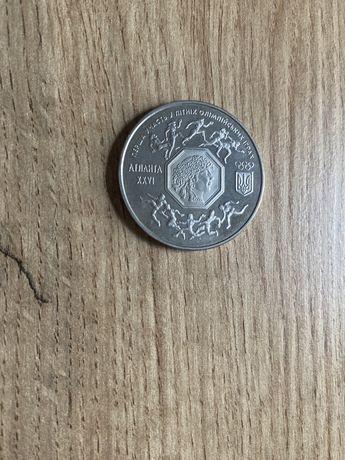 Монета 200000 крб. 1996 олімпійські