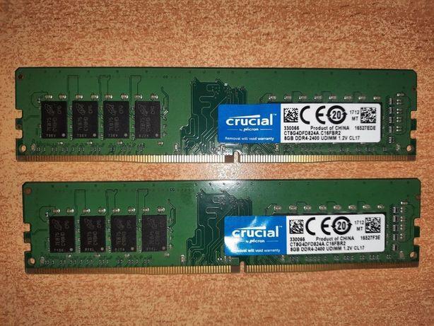 Оперативная память для ПК UDIMM DDR4 8GB 2400 MHZ