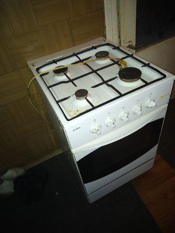 Kuchnia gazowa Amica