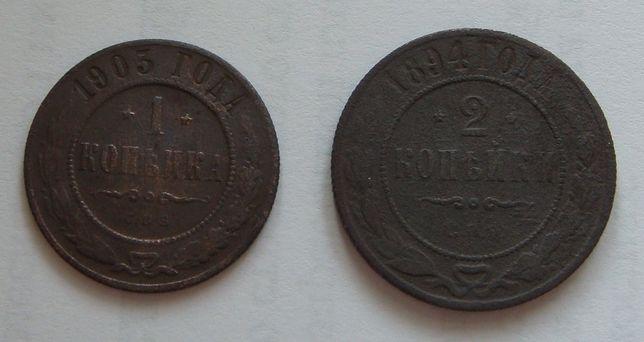 Продам разменные монеты СССР 1961…1991г