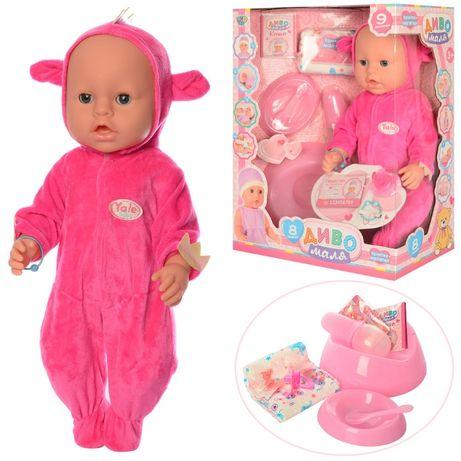 Кукла пупс Baby Born для девочек с аксессуарами 43 см, 8 функций