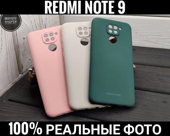 Чехол Xiaomi Redmi Note 9 ⋆ Оригинал Molan Cano Софттач
