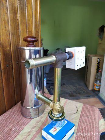 Дымогенератор мини ( Вулкан) 3л, для холодного и горячего копчения.