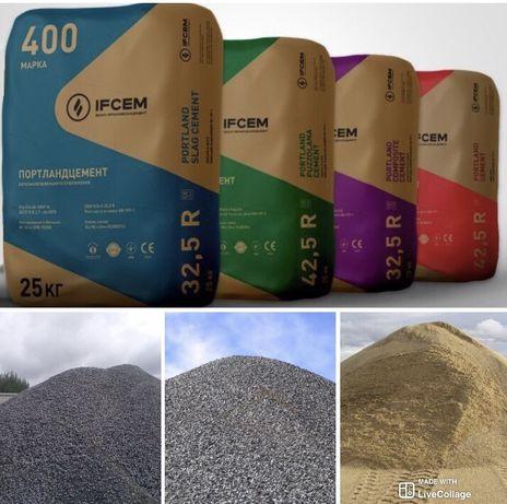 Цемент, Пісок, Відсів, Щебінь. Гурт та роздріб.