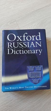 Oxford Russian Dictionary англо-русский словарь