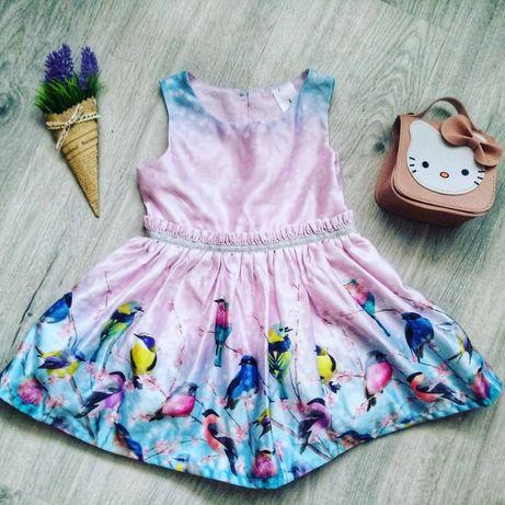 Платье на 1 год/Сукня на 1 рік
