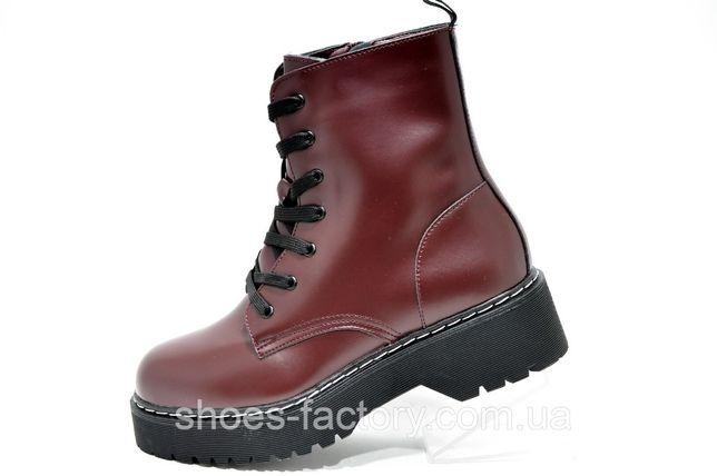 Зимние женские ботинки Мартинсы на меху Stilli, Бордовые, купить