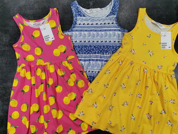 Pięć sukieneczek