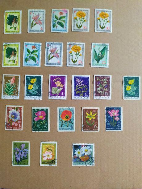 Почтовые марки лекарственные растение. Флора.Цветы.