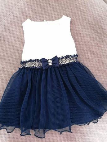 Sukienka stan idealny