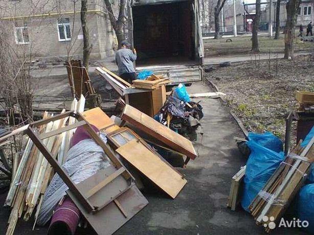 Вывоз мусора Спуск с этажа Быстро и недорого