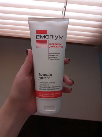 Эмолиум эмульсия для тела