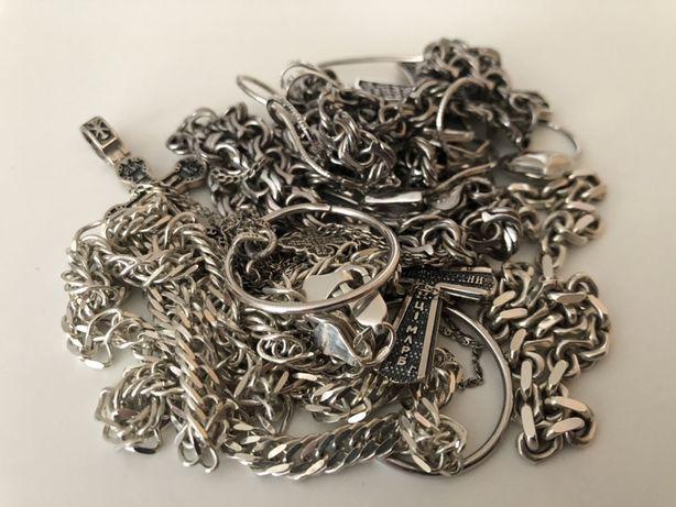 Срібло (серебро)
