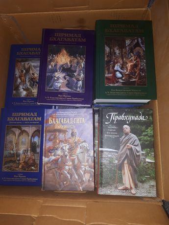 Ведическая литература древней Индии, Бхагават Гита,Шримат Бхагаватам,