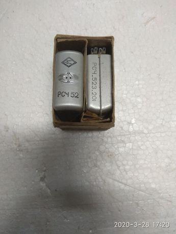 Реле электромагнитное РСЧ-52