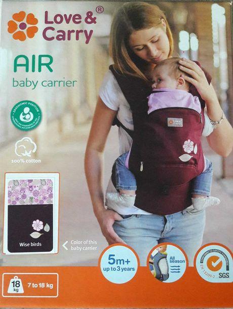 Эрго - рюкзак переноска Love & Carry Air