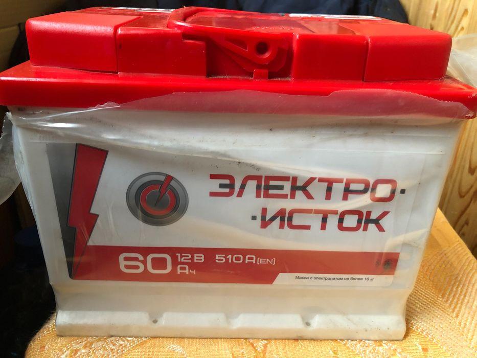 Аккумулятор для автомобиля Киев - изображение 1