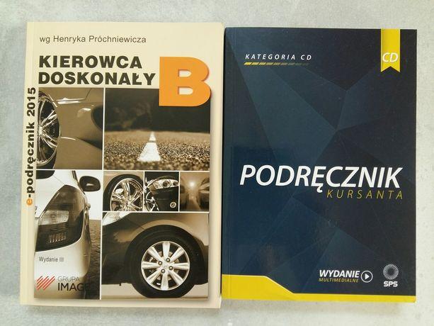 H. Próchniewicz. Kierowca doskonały B. Podręcznik kursanta.