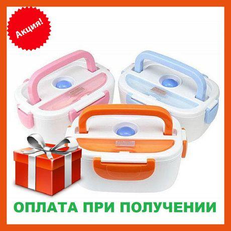 Электрический ланч-бокс Electronic Lunchbox с подогревом Оригинал
