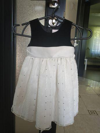 Плаття платье с фатиновой юбкой нарядное 1,5-2 года
