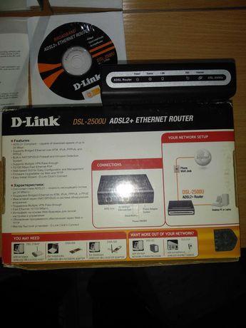 Модем D-Link model DSL-2500U новый