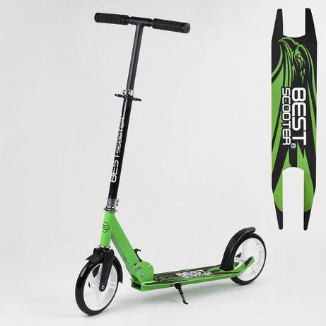 Самокат Best Scooter 98829 Двухколесный, Подножка
