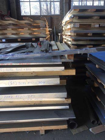 Алюминиевая плита Лист алюминия  1-50мм    1х1м 1х0,5м 1х2м
