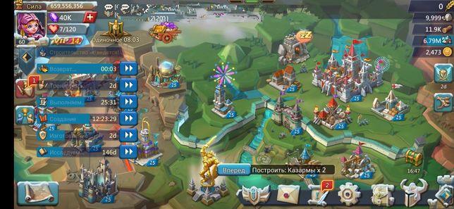 Игровой аккаунт Lords Mobile 800 лямов силы