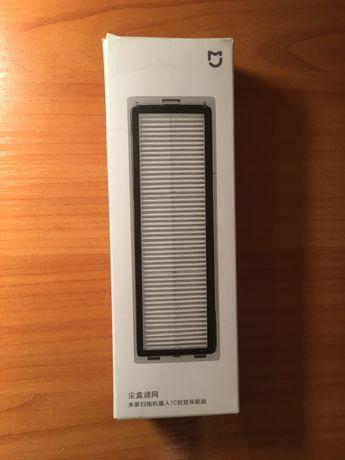 Фильтр для робота-пылесоса Xiaomi Mi Robot Vacuum-Mop P Filter (для мо