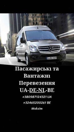 Пасажирські Вантажні Перевезення Україна Німеччина Нідерланди Бельгія