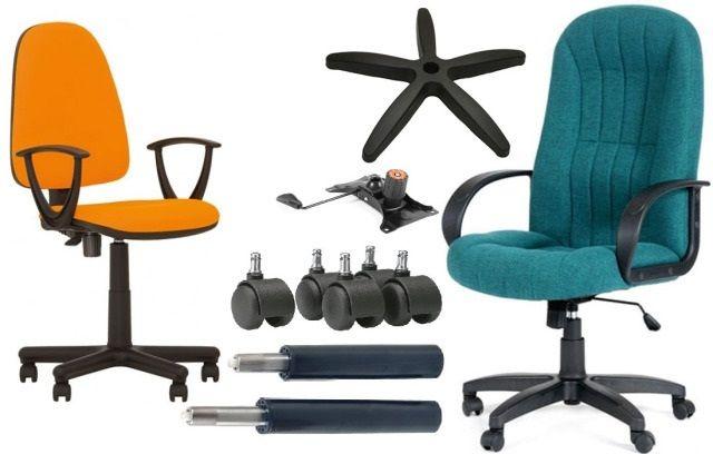 Ремонт компьютерных кресел и стульев в Днепре