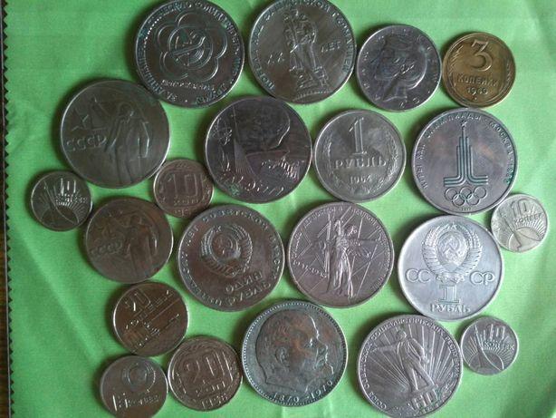 Редкие монети продажа, СССР номиналом 10,15,20,50,коп и 1руб 1917-1967