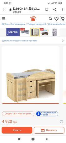 СРОЧНО.Детская кровать-чердак с шкафом и ящиками.
