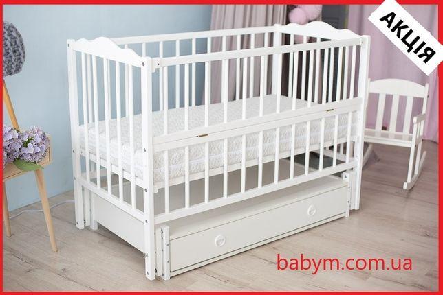 Кровать/колиска/ліжечко дитяче/кроватка/БЕЗКОШТОВНА ДОСТАВКА/Ч