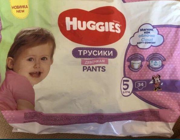Трусики- памперси Huggies 5 (12-17 кг) в уп.34 шт